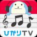 ひかりTVミュージック:定額制音楽配信で好きな音楽聴き放題!