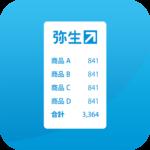 弥生 レシート取込アプリ