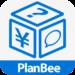 プランビー公式アプリ