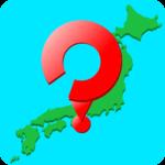 ここどこ – 現在地・天気・周辺情報が分かる地図アプリ