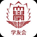 福岡大学学友会