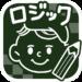 お絵かきロジック【無料】シンプルなパズルゲーム!