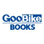 バイク情報誌グーバイク ブックス