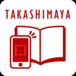 高島屋カタログスキャン