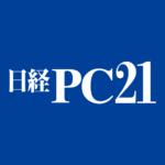日経21 Digital