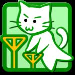 PackeSave – Easy Firewall