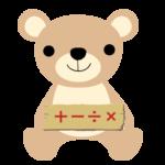 Pretty Bear Calculator