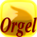 Pure Orgel Sound – music box –
