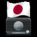 Radio Japan
