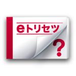 SH-01E 取扱説明書(Android 4.1)