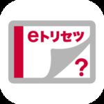 SH-02H 取扱説明書(Android 6.0)