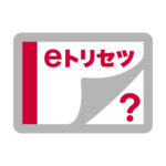 SH-02J 取扱説明書(Android 7.0)
