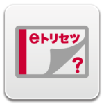 SH-04F 取扱説明書(Android 5.0)