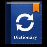 SH変換辞書更新データ