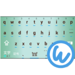 Seiji keyboard image
