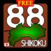 ShikokuPilgrimage88 byNSDev