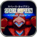 Space Captain