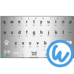 Suzu keyboard image