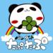 TAPUTAPU QOTD Livewallpaper