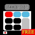 TaxCalculatorFree byNSDev