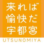 Utsuomiya City Sightseeing App