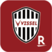 VISSEL KOBE Official App