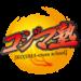 コジマ塾Viewer