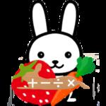 calculator of a pretty rabbit