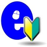 e-ライセンスSA(自動車教習所メッセージ通知アプリ)