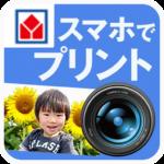 ヤマダネットプリント for Android
