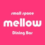 mellow(メロウ)長崎のBAR(バー)