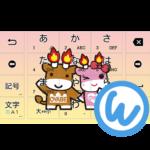 キーボードイメージ (メルギューくん・メルモモちゃんver)