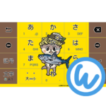 キーボードイメージ (しんじょう君 ver.)