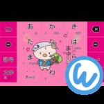 キーボードイメージ (あゆコロちゃん ver.)