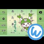 キーボードイメージ (ふっかちゃん ver.)