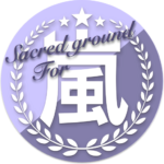 聖地 for 嵐