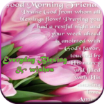 Everyday blessing and wishes quotes