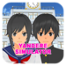 Guide For Yandere Simulator game