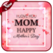 Mother's Day 2019 SMS Messages, Wishes