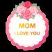 Mother's Day Emoji Sticker