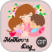 Mother's Day GIF 2019