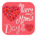 Mother's Day Quotes 2019